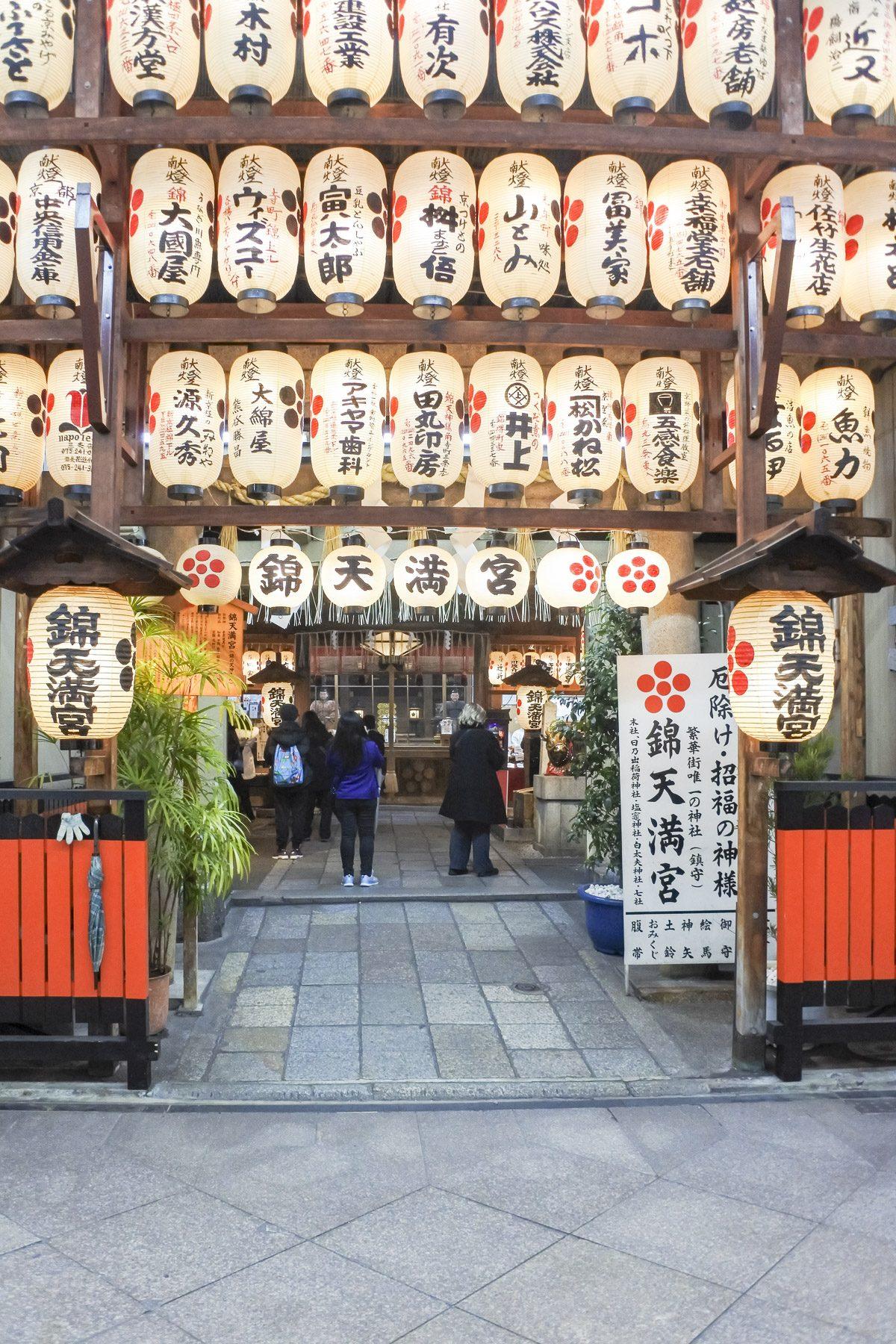 Kyoto-DSC_5759-b-kl
