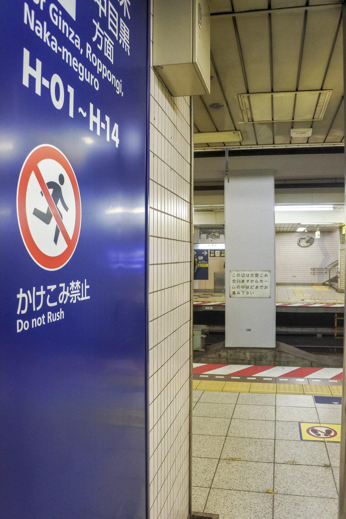Tokyo-DSC_5624-b
