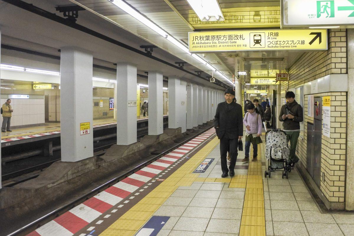 Tokyo-DSC_5625-b