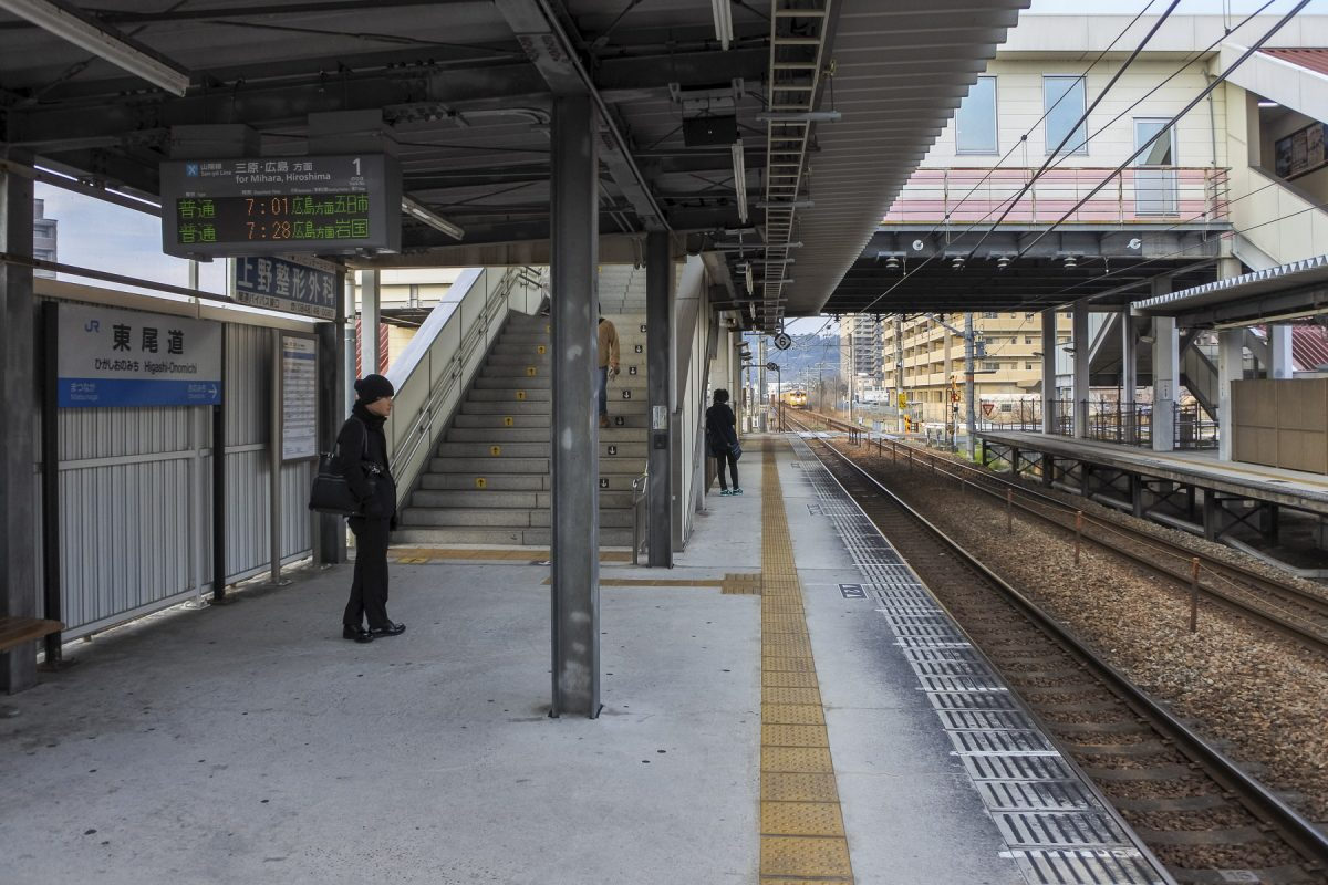 Onomichi-DSC_6419-b-kl